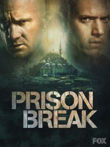 prisonb5